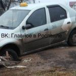 В Смоленской области машина такси провалилась в яму