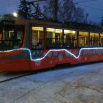 В новогоднюю ночь по городу будут ездить трамваи