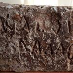 В областном центре нашли загадочный камень с «КАБОГРАЛЛО»