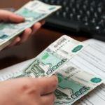 Почти четверть миллиона рублей работодатель задолжал уволенному сотруднику