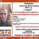 В Смоленской области разыскивают молодого калужанина