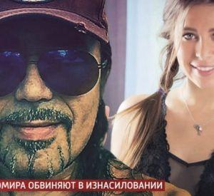 Скандал с участием порнозвезды Ангелины Дорошенковой и Богдана Титомира показали на федеральном ТВ (видео)
