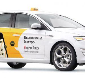 Яндекс.Такси точно будет работать в Смоленске