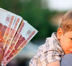 Детские 10000 рублей в августе: официальный ответ ПФР