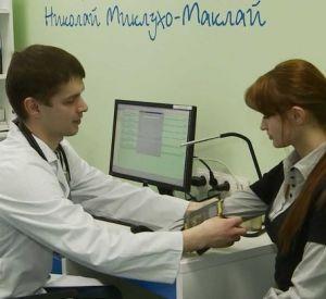 Открылся третий по счету кабинет врачей общей практики
