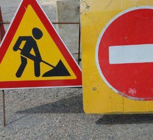 В Смоленске с 17 августа ограничат движение транспорта сразу в нескольких местах