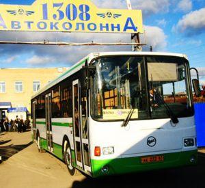 По каким направлениям автобусы в Смоленске больше не ходят?