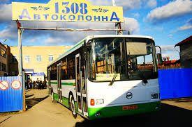 В Смоленске в связи с ремонтом дороги автобусы меняют маршруты следования