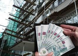 В домах Смоленска обнародуют списки неплательщиков за капремонт