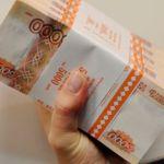 Смоленск вернул почти 9 миллионов рублей