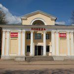 Здание кинотеатра в Вязьме приведут в порядок