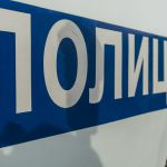 В Смоленске нашли тело подростка