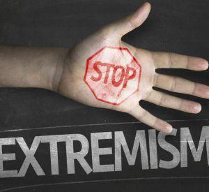 Убийцу привлекли к ответственности за размещение экстремистских записей