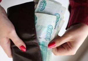 Жительница Сафоновского района похитила все сбережения знакомого пенсионера