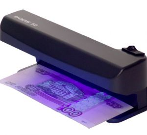 В Смоленске снова обнаружили фальшивые деньги
