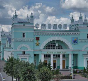 Смоленский железнодорожный вокзал оцепили полицейские