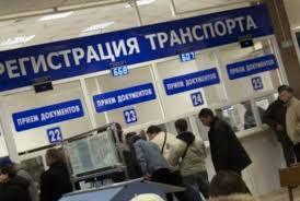 Новый график работы подразделений МОРЭР ГИБДД в Смоленской области