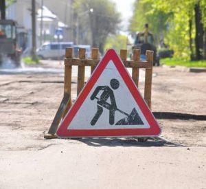 В Смоленске приведут в порядок улицы Маршала Еременко и Николаева