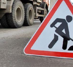 Ограничение движения по 3-м улицам Смоленска продлили