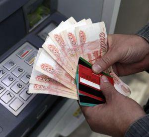 Из-за несправного банкомата жительница Смоленска лишилась крупной суммы денег