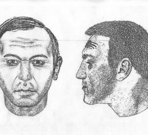 На обочине дороги найдено тело мужчины