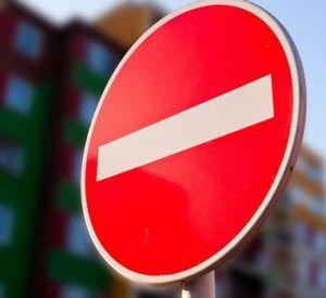 Где во время празднования Дня города будет ограничено движение автотранспорта