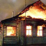 98-летняя старушка сгорела в огне