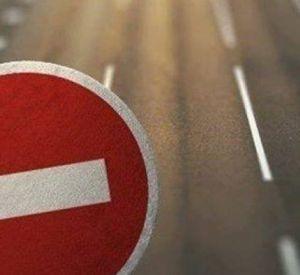В центре Смоленска ограничат движение автотранспорта