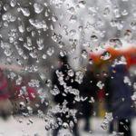 Прогноз погоды на четверг, 16 ноября