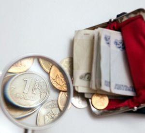Жители России жалуются на низкие зарплаты