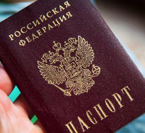 Грузчик похитил паспорт подростка