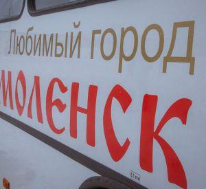 В Смоленске станет на одну остановку больше