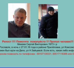 Житель Рославля пропал по дороге домой