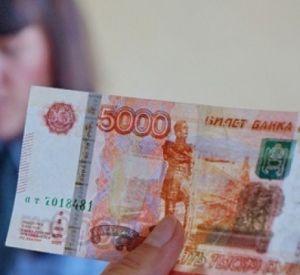 В Центробанк продолжают поступать поддельные купюры