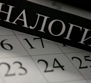 Смолянин скрыл от государства 13 миллионов рублей