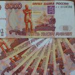 В Смоленской области за сутки обнаружили пять «липовых» купюр