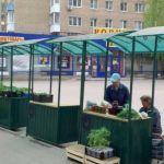 В Смоленске появился второй фермерский рынок