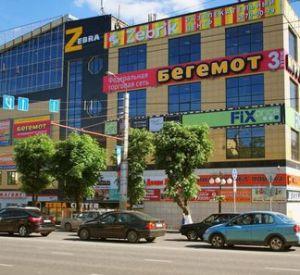 Торговый центр «Зебра» закрылся вслед за «Гамаюном»