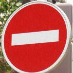 В первый день лета в центре города ограничат движение автотранспорта