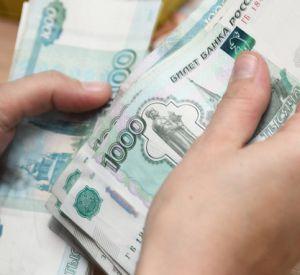 Жительница Вязьмы задолжала налоговой около двух миллионов рублей