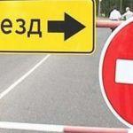 В Смоленске в День России ограничат проезд в центре города