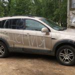 Автомобилисту друзья в честь дня рождения разрисовали авто