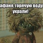 Жителям Кловской и Гарабурды пообещали вернуть горячую воду второго июля