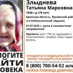 В Смоленской области продолжаются поиски пенсионерки из Брянской области
