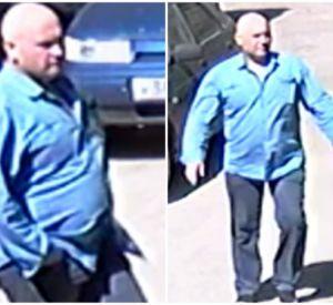 Полиция просит помочь в поисках подозреваемого в преступлении