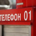 30 человек пришлось эвакуировать спасателям из горящего дома
