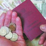 Работающих пенсионеров с 1 августа ждет прибавка к пенсии