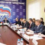 «Единая Россия» в Смоленске получит безвозмездно два новых офиса