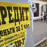 Как отбирают квартиры у жителей России?