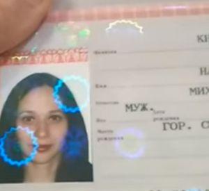 В смоленском МФЦ девушку превратили в мужчину (видео)